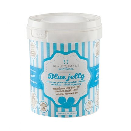 Sweet Dreams Wax Jar - Blue Jelly 28.2 fl Oz (800 ml)