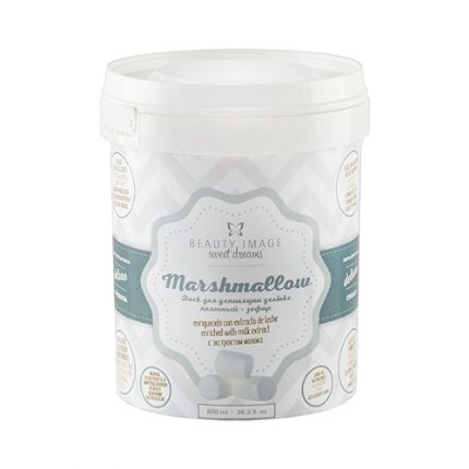Sweet Dreams Wax Jar - Marshmallow 28.2 Oz ( 800 ml)